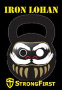 ironlohan_logo